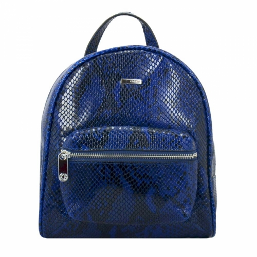 Модный рюкзак кожаный женский Karya 0781/409 Турция