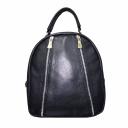 Рюкзак городской женский кожаный черный 1832/101 Украина