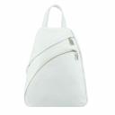 Шкіряний рюкзак жіночий білий 2663/011 Україна