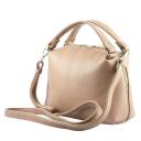 Женская сумка кожаная бежевая 2192Б/141 Украина